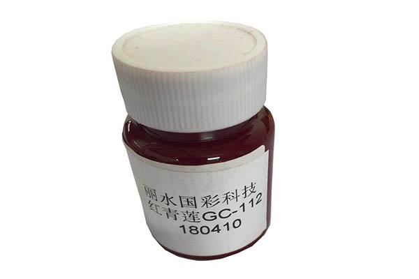红青莲GC-112