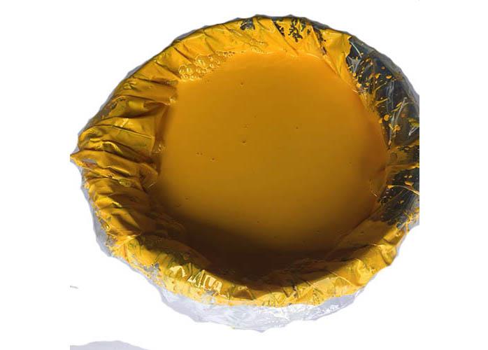 金黄GC-205